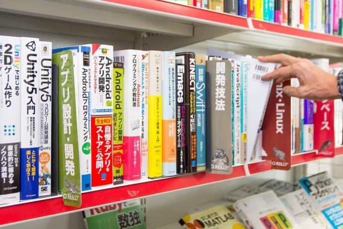 未来大ならではのシステムやプログラム開発に関する書籍も充実