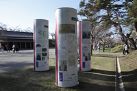 函館リトファスゾイレ