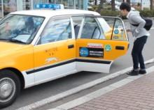 タクシーに乗り込む男性