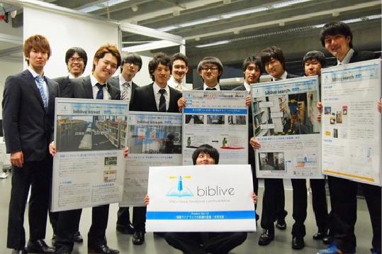 発表ポスターを手に集合する学生